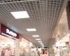 Грильято потолок-  цена доступна людям со средним уровнем дохода
