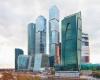 В Москве становится все больше офисов