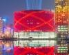 Культурный центр в виде китайского фонарика