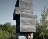 Оригинальная башня-сауна в городе Бохум в Германии