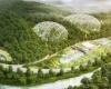 Новый Национальный научно-исследовательский Центр по сохранению исчезающих видов в Южной Корее