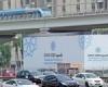 Строительство инфраструктуры для World Expo 2020 начнется в следующем году