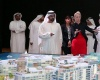 Итальянцы построят  в ОАЭ умный город