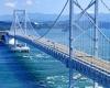 В Чили построят самый длинный подвесной мост в Латинской Америке