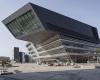 В Вене Захой Хадид построена новая  университетская библиотека