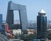 Здание  OMA в  Китае признано лучшим в мире