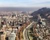Новый архитектурный конкурс в Чили