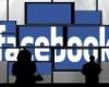 У компании Facebook появится новый офис